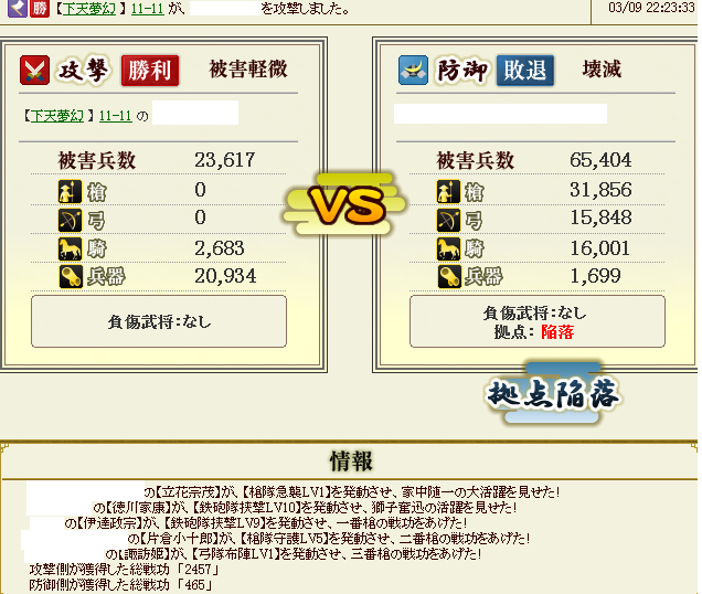 201303122114595b3.png