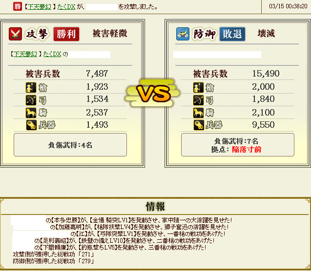 201303231743121eb.png