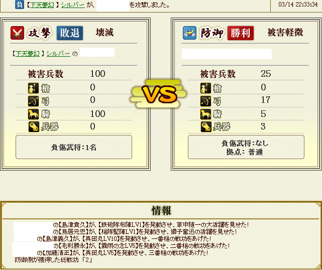 201303231743139be.png