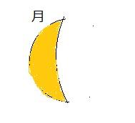MoonOnly.jpg