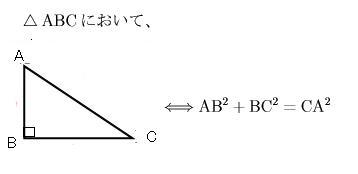 量子回帰定理
