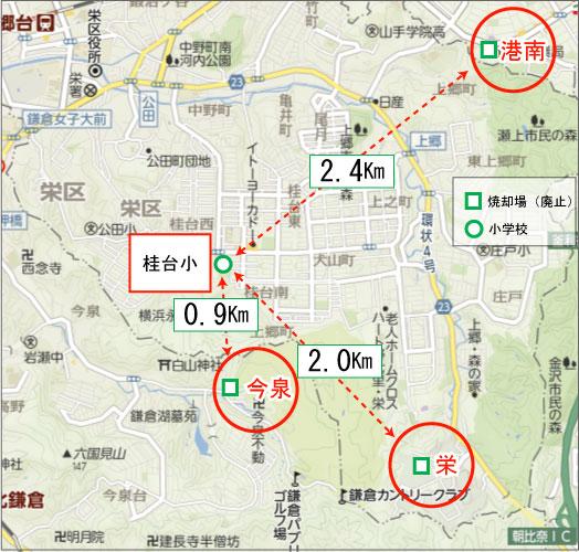 桂台小学校と焼却場の位置