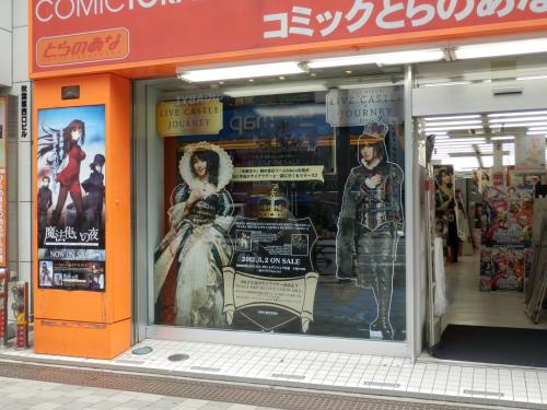 20120507_7.jpg