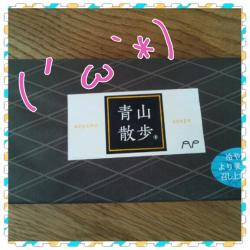 2012718153525_convert_20120718154804.jpg