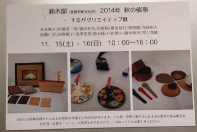 IMG_6071shizuoka.jpg
