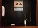 IMG_6101shizuoka.jpg