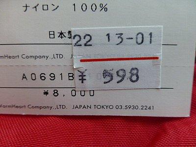 P1100263.jpg
