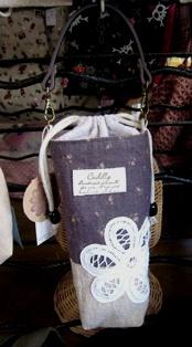 ペットボトルケース 濃紫&バテンレース120630