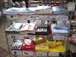 キララ祭り テラピィTシャツ120805