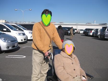 IMG_0057201212.jpg