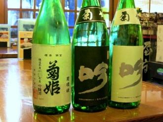 14-12-9 酒3本