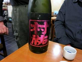 14-12-9 酒5