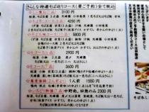 14-12-11 品コース