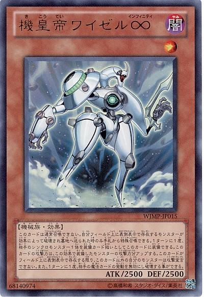 card73711066_1.jpg