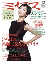 mrs201212.jpg