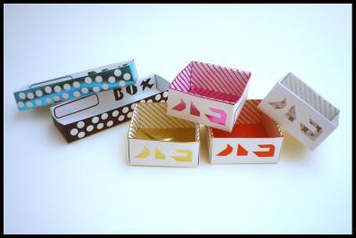 origami31.jpg