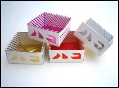 origami51.jpg