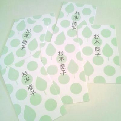 sugimoto2012.jpg