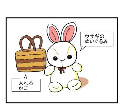 みくるちゃん1
