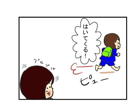 くつしたぁ!5