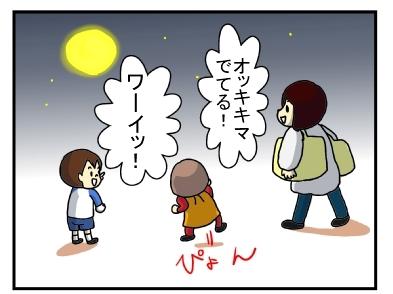 沈黙のチア5