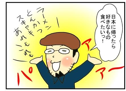 お弁当男子2