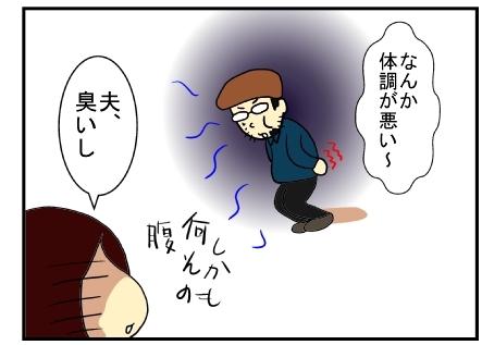 お弁当男子3