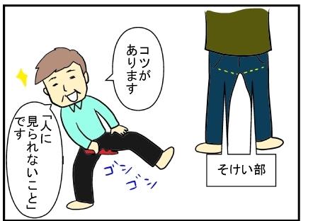 官足法23