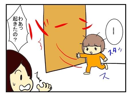元気・・・ダッ1