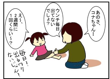 官足法26