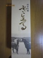 blog140129_1.jpg