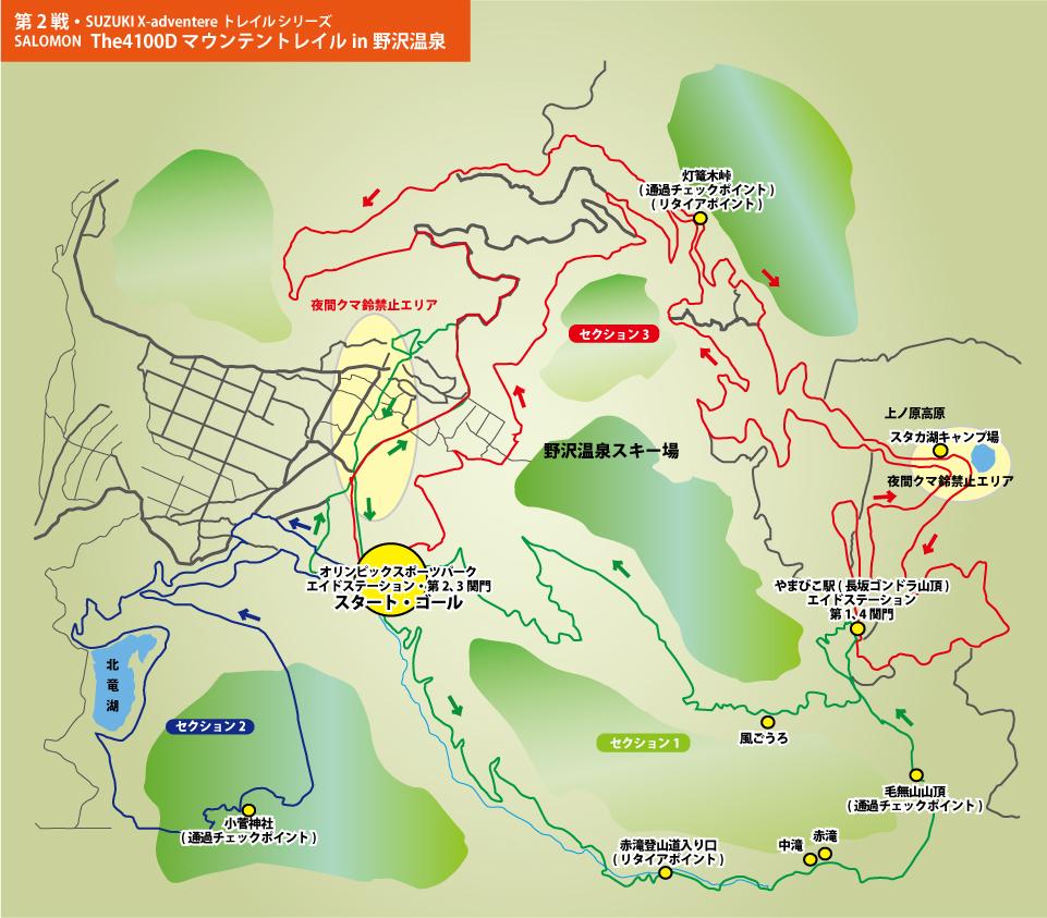 nozawaonsen_lmap.jpg