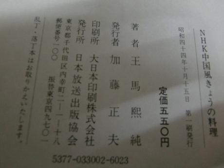 CIMG4904.jpg