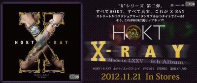 スクリーンショット 2012-11-22 12.12.50