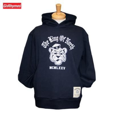 Tigerhoody_navy_f.jpg