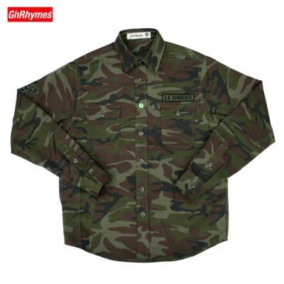 gr_army_camo_f.jpg