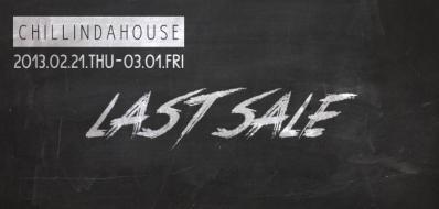 sale_last_jpg.jpg