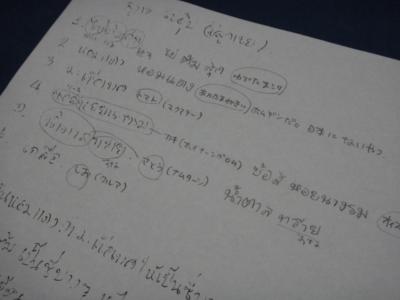 20121111-8.jpg