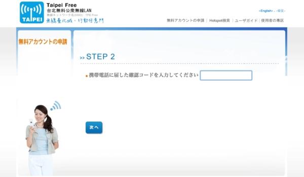 tpe2_R.jpg