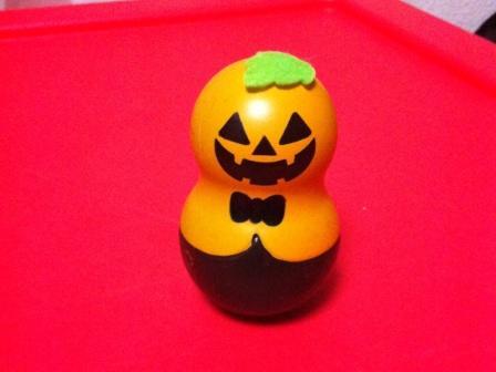 かぼちゃのオキコボ