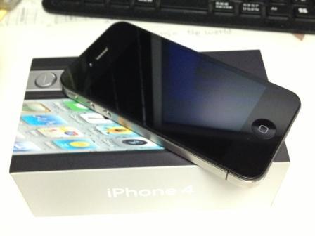 お疲れ様iphone4 (1)
