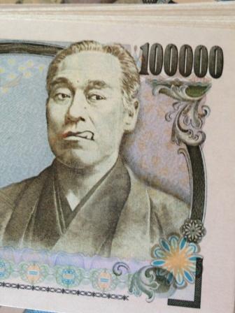 お札 (4)