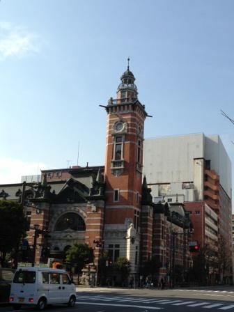 横浜市開港記念館