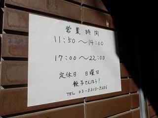 2014_01220008.jpg