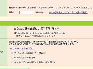 2014_01291001.jpg