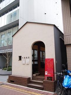 2014_02010387.jpg