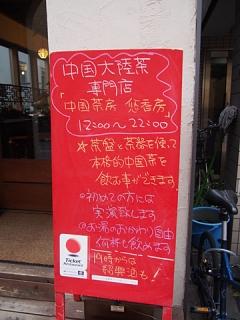 2014_02010388.jpg