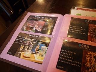 2014_02010394.jpg