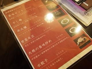 2014_02010442.jpg