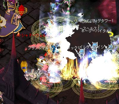hajimata02.jpg
